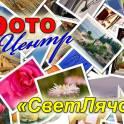 Услуги фотоцентра в Батайске