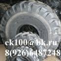 Шина 10-16.5-10PR RS102 TL, 12-16.5TL  12PR Ti-200-усиленные