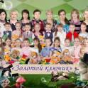 Детский фотограф,фотокнига для выпускников детсада,школ в Ижевске, фотография 3