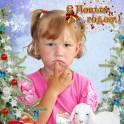 Профессиональная Видеосъёмка и монтаж детского Новогоднего утренника в Ижевске, фотография 5