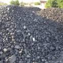 Уголь Дубининский