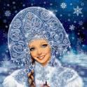 Снегурочка на Новогодние праздники