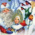 Снегурочка ищет Дед Мороза