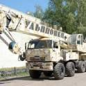 г. Высоковск автокраны 25 т., манипуляторы от 1,5 тонн до 7 тонн