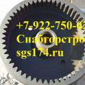 круг поворотный ДЗ95Б.34.090, фотография 2