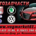 Автозапчасти для Audi VW Seat Skoda