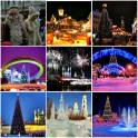 Туры на Новый год, новогодние туры в Казань из Салавата
