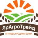 Предлагаем поставки Пшеница, Ячмень, Кукуруза, Горох, Гречиха