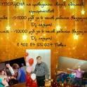 Тамада (ведущий), Dj, лазеры на свадьбу, юбилей, корпоратив, выпускной - Катайск