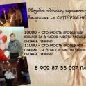 Тамада на свадьбу, ведущий на юбилей, корпоратив, Dj, лазеры - Шадринск