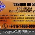 ЮрБокс-помощь в оформлении лицензий и разрешений