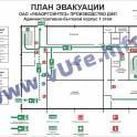 Изготовление плана эвакуации в Уфе