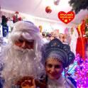 Бумажное шоу+ Дед Мороз и Снегурочка