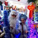 Дед Мороз и Снегурочка, фотография 4