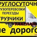 Транспорт по России. Выгрузка негабарита
