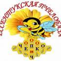 Пчелоинветарь