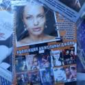 DVD-диски со сборниками лучших фильмов, фотография 2