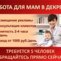 Продукты компании ORIFLAME