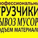 Транспорт по РФ, такелаж до 200 тонн