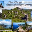 Экскурсии в Крыму и экскурсии по  Евпатории - цены  2016 и расписание