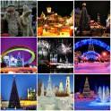 Новогодние  каникулы в Казани с выездом из Стерлитамака