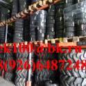 Шины в наличии-размерами  16.9-24, 18.4-26, 12.5/80-18, 16.9-28(Китай гос.завод).