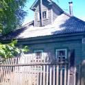 Продам участок с ветхим домом