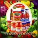 Болгарские овощные консервы РАСПРОДАЖА