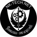 Компьютерная помощь от IT компании NK-tech