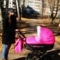 Продаю коляску Happych Milena 2 в 1 классика.