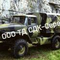 Компания Продает запчасти Урал, КамАз