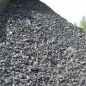 Уголь Кузбасса
