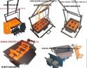 Вибростанок для прозводства блоков и полублоков