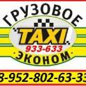 Грузоперевозки Услуги грузчиков  Северск.