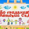 Видеосъемка выпускных в г.Йошкар-Ола