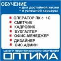 Курс системного администрирования