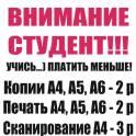 Ремонт ПК и прочее