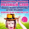 Организация выпускного вечера в Солнечногорске. Ведущий на выпускной в Солнечногорске., фотография 5