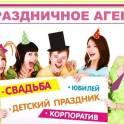 Организация выпускного вечера в Солнечногорске. Ведущий на выпускной в Солнечногорске., фотография 8