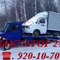 Эвакуация авто 24ч. т.по Москве и Московской области
