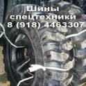 Предлагаем шины со склада  10.00-20 экскаватор /шинокомплект/., фотография 2