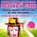 Тамада на выпускной в Солнечногорске., фотография 9