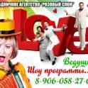 Тамада на выпускной в Солнечногорске., фотография 10