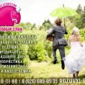 Свадебное агентство Розовый слон - организация свадеб под ключ, фотография 3