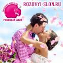 Свадебное агентство Розовый слон - организация свадеб под ключ, фотография 8