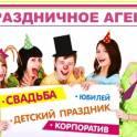 Песочное шоу на свадьбу в Солнечногорске. Песочное шоу на юбилей в Зеленограде.