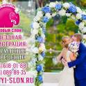 Хореограф на свадьбу в Солнечногорске., фотография 1