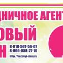 Тамада на свадьбу в Солнечногорске, лучшие ведущие на любой праздник в Солнечногорске., фотография 11