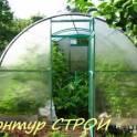 Арочная теплица длина 4м ширина 3м высота 2.1м дуга усиленная по верху с поликарбонатом 4мм