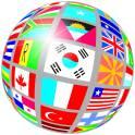 Английский, французский, испанский, русский языки